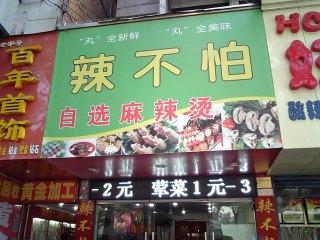 中国旅行2015(29)⑤