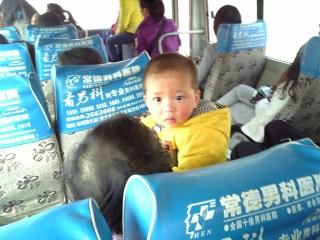 中国旅行2015(30)①