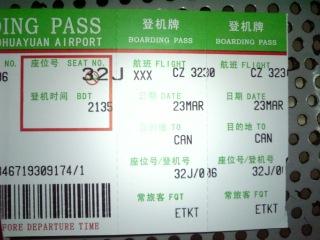 中国旅行2015(45)③