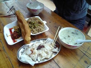 中国旅行2015(58)①