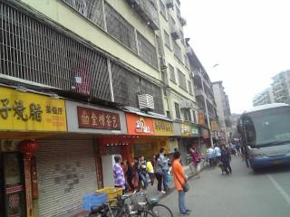 中国旅行2015(58)④