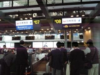 中国旅行2015(59)③
