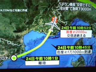 中国旅行2015(63)④