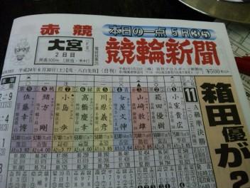 関東36③