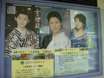 関東40④