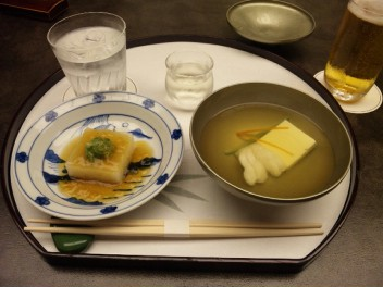 東京43④