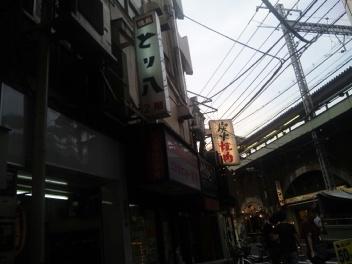 東京46⑤