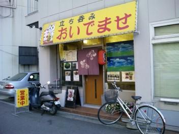 大阪37④