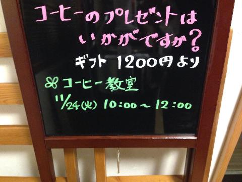 20151105143014cb4.jpg