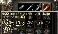 151125_4.jpg