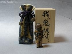 © 陽佳 2011「我ハ鬼ノ根付ナリ」image090.jpg