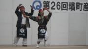 塙・八槻-6