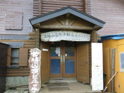 IMG_9311-2015苗場 (49)