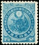 日露戦争凱旋観兵式(1銭5厘)