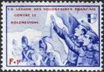 反共フランス義勇軍団・ボロディノ