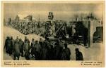 アウシュヴィッツの労務風景
