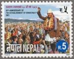 ネパール・王政復古50年