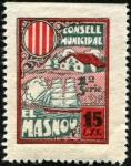 アル・マズノウ(1937)