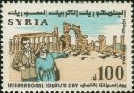 シリア・パルミラ(国際観光の日)