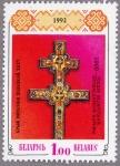 エヴフロシニヤの十字架