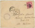 セントヘレナ宛捕虜郵便