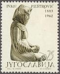 ユーゴスラヴィア・イヴァン・メシュトロヴィッチ