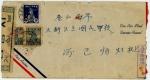 韓国海軍検閲済カバー