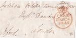 英議員宛の無料郵便(1835)