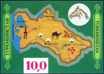 トルクメニスタン・地図(1992)