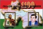 タジキスタン・サーマーン朝成立1100年祭