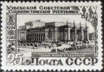 ソ連・ナヴォイ劇場