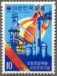 浦項総合製鉄
