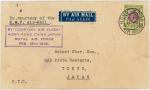 香港・日本宛FFC(1936)
