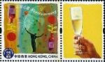 香港・乾杯