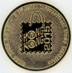 HONG KONG 2015 メダル
