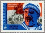 ソ連・戦艦ポチョムキン