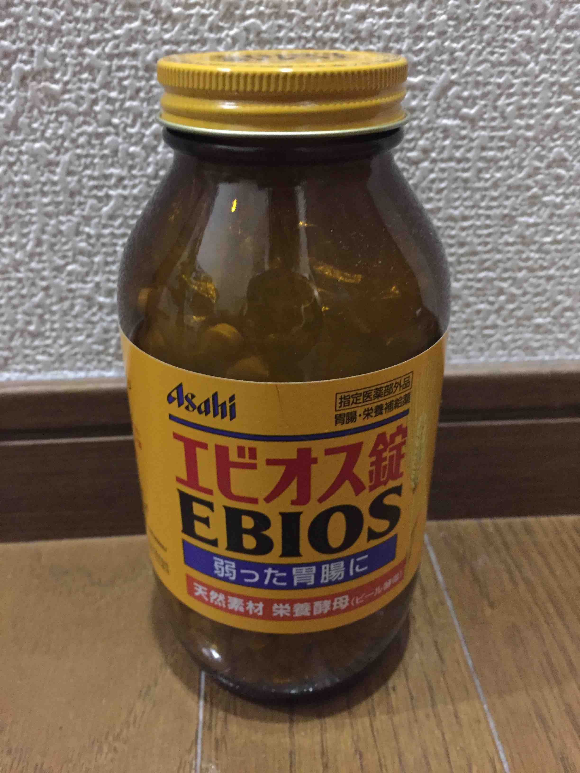 錠 効果 エビオス