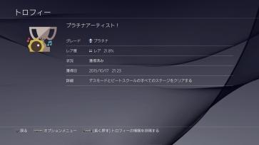 20151018142610.jpg