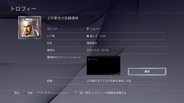 20151111052717.jpg