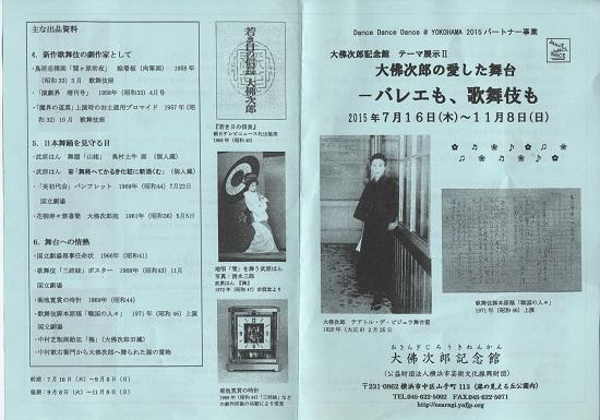 イメージ (8)