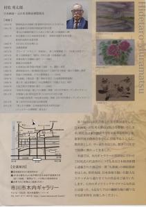 イメージ (18)
