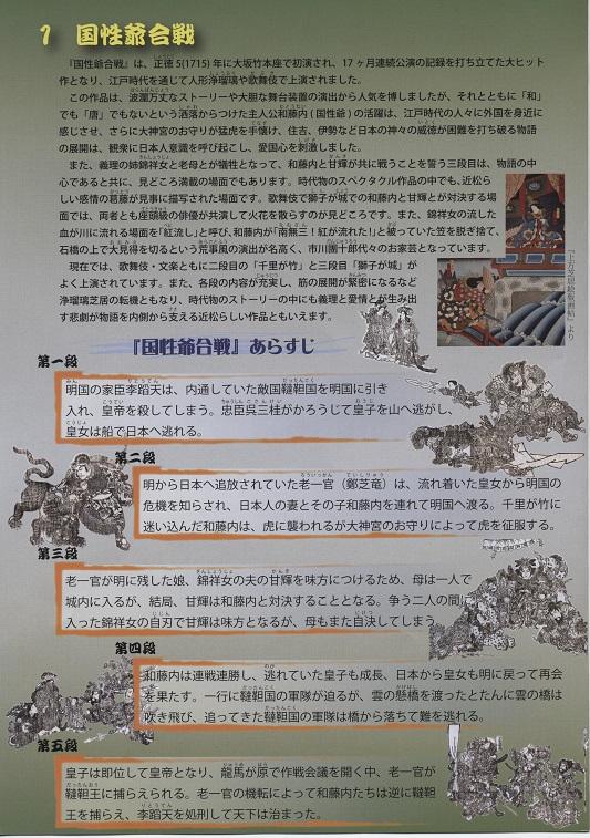 イメージ (29)