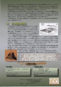 イメージ (31)
