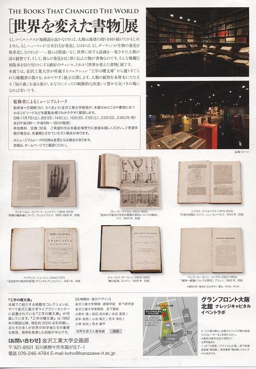イメージ (24)