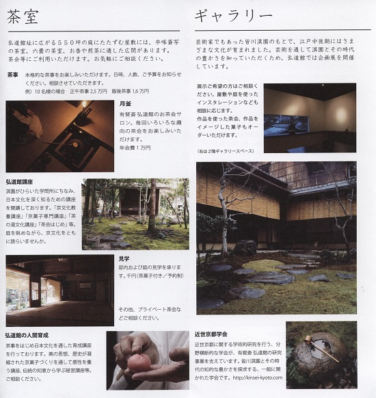 イメージ (44)