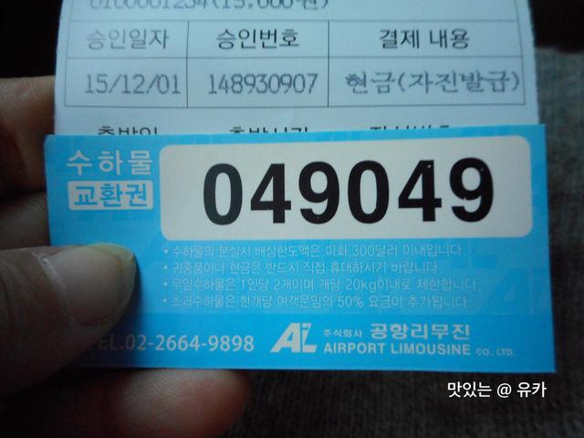 4054549_2188515878_21large.jpg