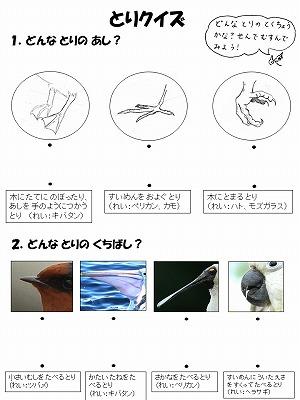 s-スライド6