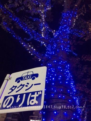 20151121002.jpg