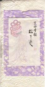 20051016-6.jpg