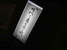 20051103-20.png